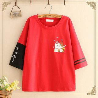 Kawaii Fairyland - Fortune Cat Print Elbow-Sleeve Color-Block T-Shirt