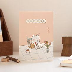 BABOSARANG(バボサラン) - 'Hi Cat' Undated Weekly Planner (S)