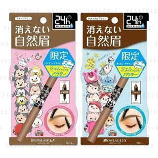 BCL - Browlash EX Water Strong W Eyebrow Gel Pencil & Powder Limited Edition - 2 Types