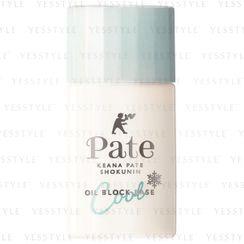 SANA - Pore Putty Pate Oil Block Base Cool SPF 30 PA++