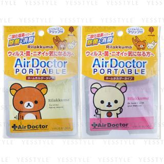 Kiyou Jochugiku - Air Doctor Portable Virus Block Rilakkuma Card - 2 Types