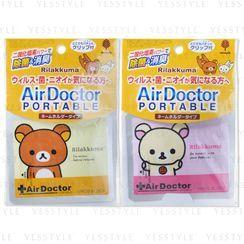 紀陽除虫菊 - Air Doctor Portable Virus Block Rilakkuma Card - 2 Types