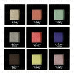 Kose - Visee Avant Single Eye Color 1g - 40 Types