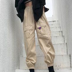 PLANNA - Cargo Harem Pants