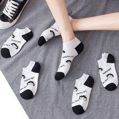 Lychee - 五件套装:船袜