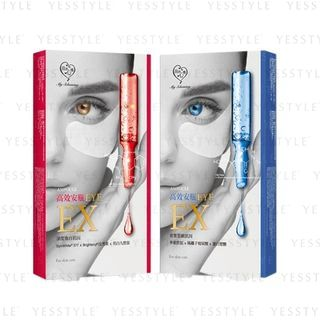 My Scheming - Extra Ampoule Eye Mask 5 pairs - 2 Types