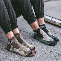 Guliga - Camouflage Socks