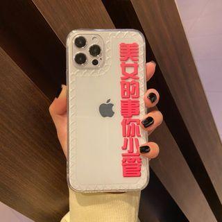 Huella - Traditional-Chinese Cartoon Phone Case For iPhone SE / 7 / 7 Plus / 8 / 8 Plus / X / XS / XR / XS Max / 11 / 11 Pro / 12 Mini / 12 / 12 Pro / 12 Pro Max