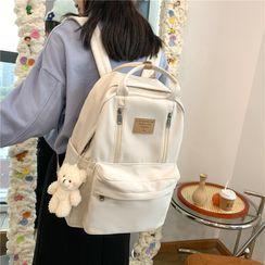Mulgam - Plain Zip Backpack
