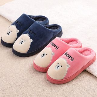 Porcini - Animal Fleece-lined Home Slippers