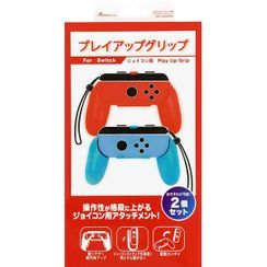 Answer - Nintendo Switch Joy Con Play Up Grip (Red & Blue)