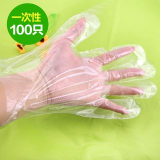 Home Simply - Disposable Plastic Gloves