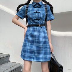 Yoshimi - 格子短袖A字连衣裙 / 身体系带