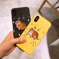 Arancia - Fat Tiger Print Mobile Case - iPhone XS / X / 8 / 8 Plus / 7 / 7 Plus / 6S / 6S Plus