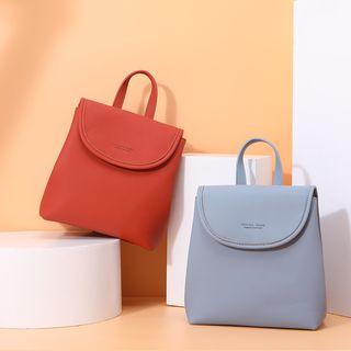 Regalia - Faux Leather Plain Mini Double Shoulder Bag