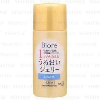 Kao - Biore Facial Moisturizer 35ml