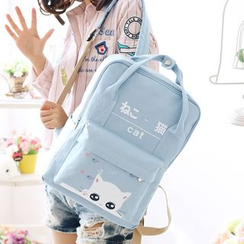 Canvas Love - Cat Print Backpack