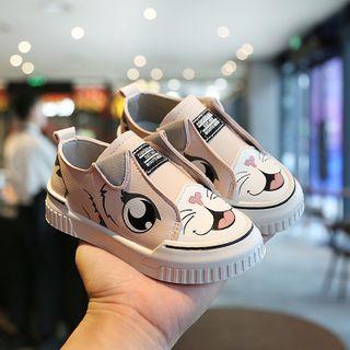 Luco - Kids Printed Sneakers