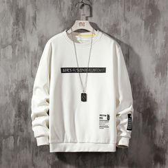 Aamon - Long-Sleeve Printed Sweatshirt