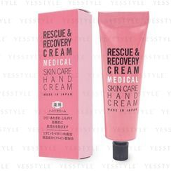 CHARLEY - Rescue & Recovery Cream 35g