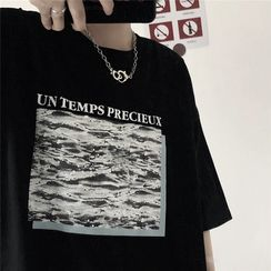 Koiyua - Short-Sleeve Sea Print T-Shirt