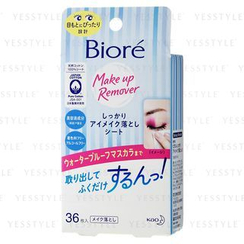Kao - Biore Makeup Remover Sheet For Eyes