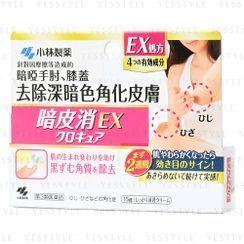 Kobayashi - Be Cura Dark Keratin Care Ointment