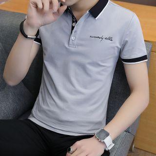 Hankatu - Short-Sleeve Lettering Polo Shirt