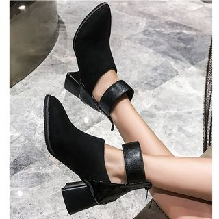 Freesia Chunky-Heel Cut-Out Ankle Boots