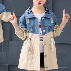 Spring Foresta - Kids Paneled Button Denim Jacket