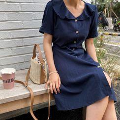 Cherryville - Frill-Collar Shirtdress