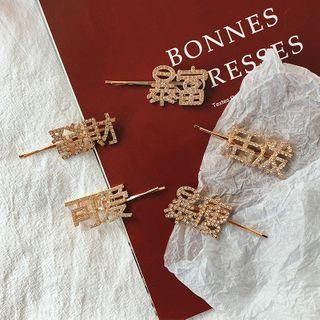 SUGAR STUDIO - Rhinestone Chinese Characters Hair Pin