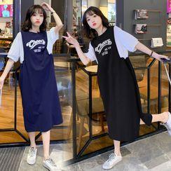 Mamaladies - Maternity Mock Two-Piece Short-Sleeve Lettering T-Shirt Dress