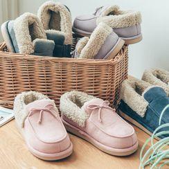 Furana(フラナ) - Fleece-Lined Home Slippers