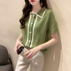 Hazie - Contrast Trim Collared Short-Sleeve Knit Cardigan