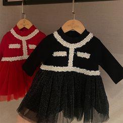 MOM Kiss - Baby Long-Sleeve Midi Dress