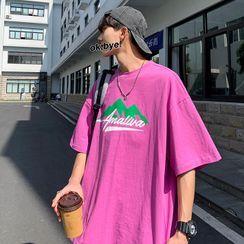 MIKAEL - Elbow-Sleeve Print T-Shirt