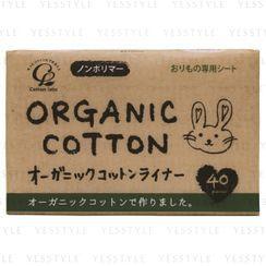 Cotton labo - Organic Cotton Pad