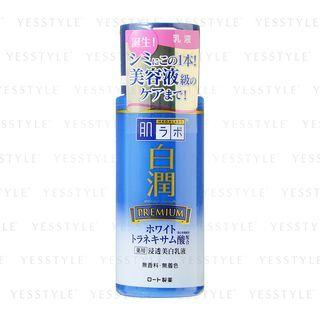 Rohto Mentholatum - Hada Labo Shirojyun Premium Whitening Emulsion