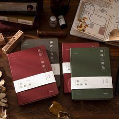 Azui - 中型筆記本