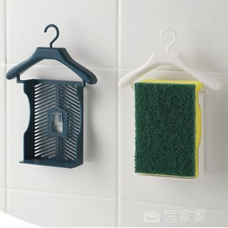 Home Simply - Kitchen Cleaning Sponge Holder