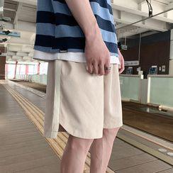 Arthur Look - Wide-Leg Sweatshorts