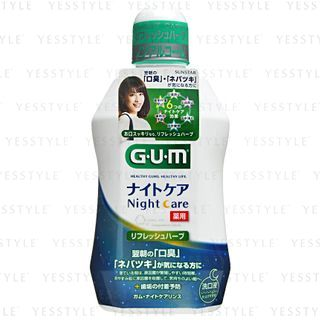 Sunstar - Gum Night Care Mouthwash