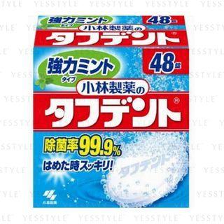 Kobayashi - Strong Mint Denture Cleanser