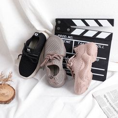 Creayu - Kids Platform Knit Sneakers