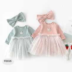 Cen2ury - Baby Sheer Panel Bodysuit