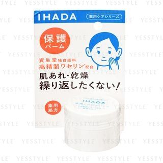 Shiseido - IHADA Balm