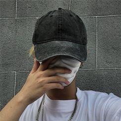 Koiyua - Washed Cap