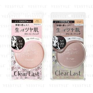 BCL - Clear Last High Cover Creamy Pact SPF 35 PA+++ - 2 Types