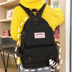 Novila - Panda Brooch Nylon Backpack